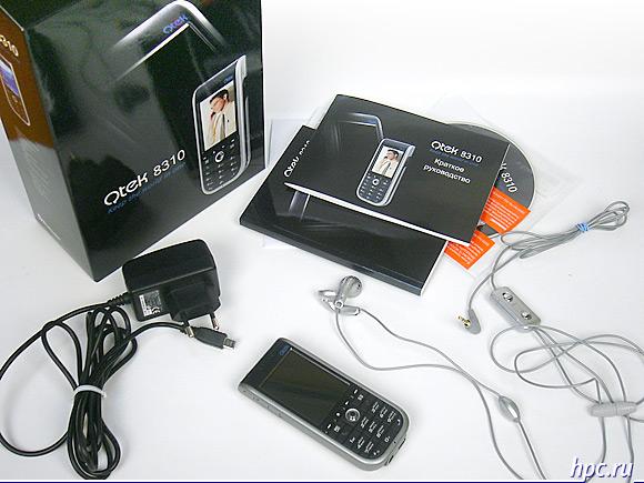 Qtek 8310: комплект поставки