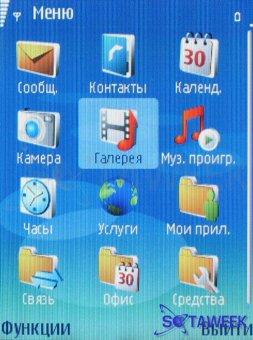 Nokia N93 меню