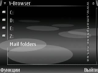 Y-Browser