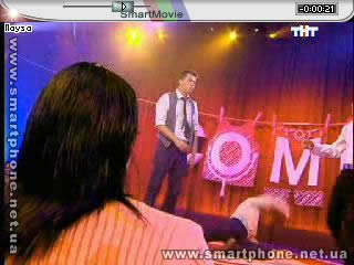 SmartMovie