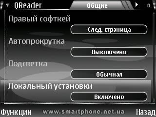 Qreader