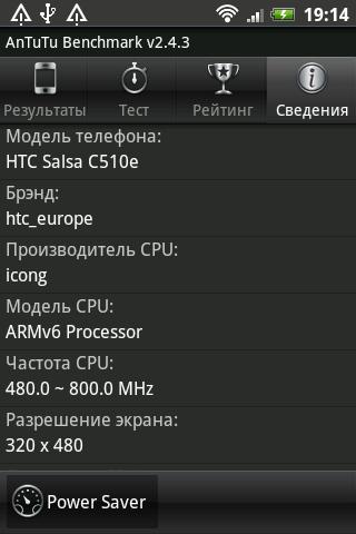 Обзор htc salsa