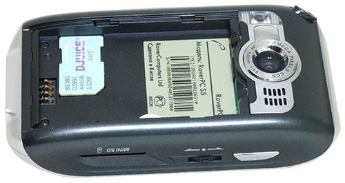 Rover S5 со снятой крышкой и аккумулятором