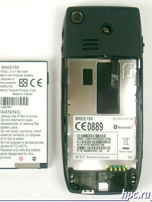 HTC MTeoR: аккумуляторный отсек