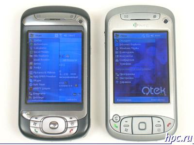Cлева - первый вариант дизайна корпуса HTC TyTN
