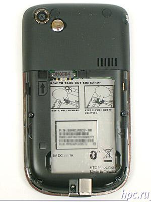 HTC S620: аккумуляторный отсек