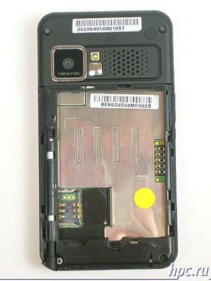 E-Ten X500 Glofiish: аккумуляторный отсек