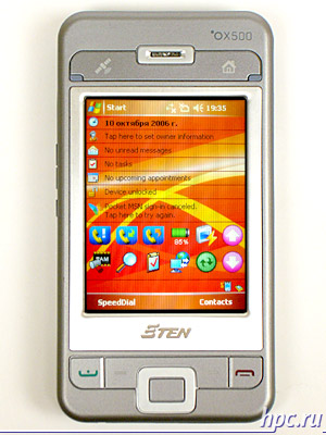 E-Ten X500 Glofiish