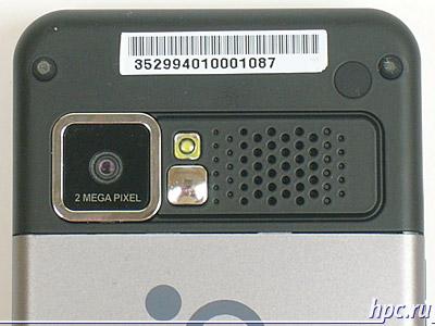 E-Ten X500 Glofiish: задняя сторона