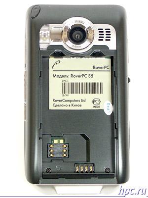 RoverPC S5: задняя часть