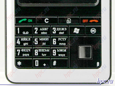 GSmart i120: клавиатура