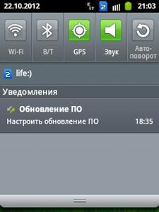 Скачать Агент На Андроид Gt-S5302