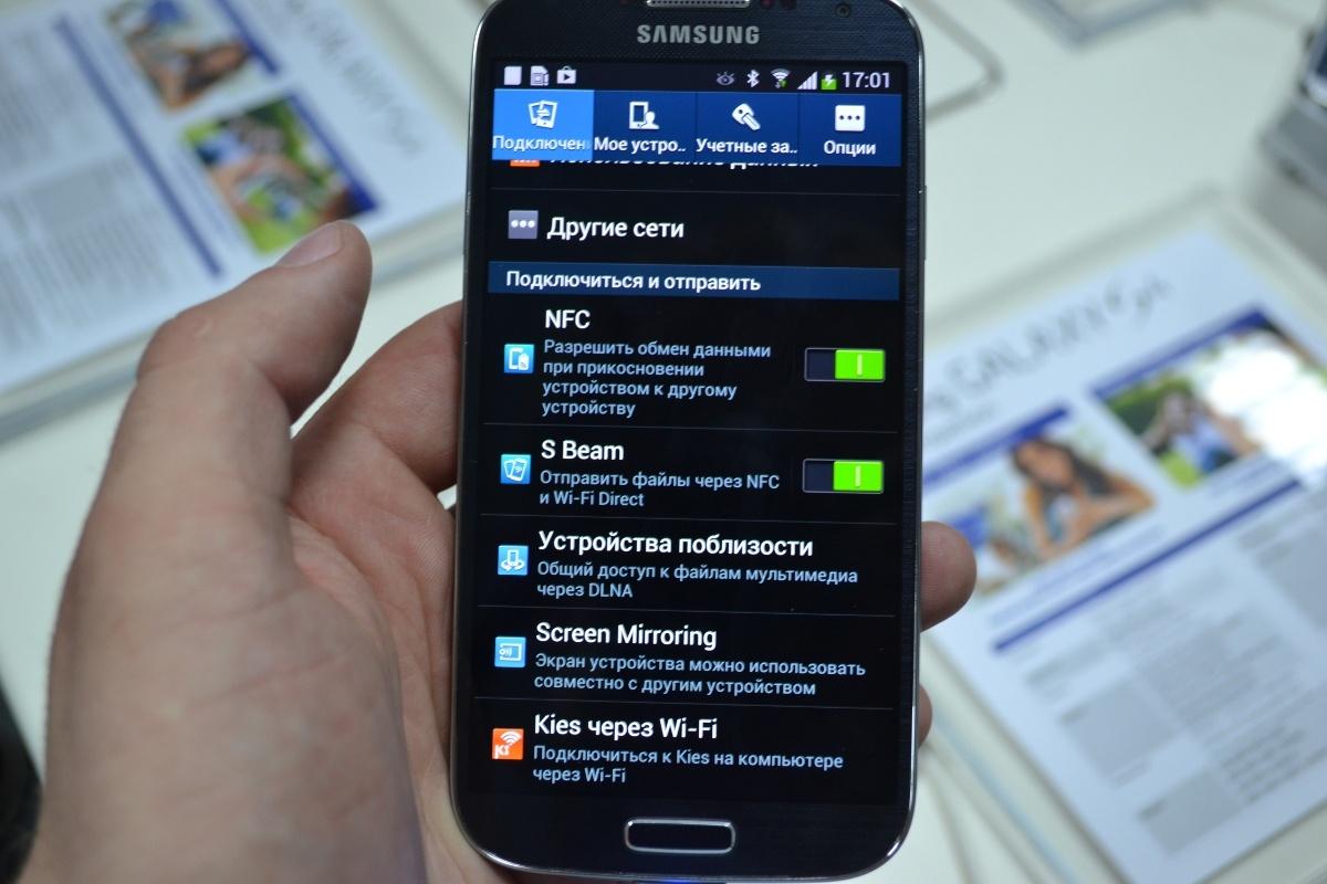 Android 1.6 Samsung Galaxy Программы Для Установки