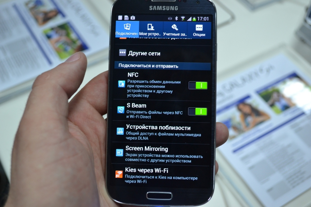 Odnoklassniki Pentru Android Samsung Galaxy S3