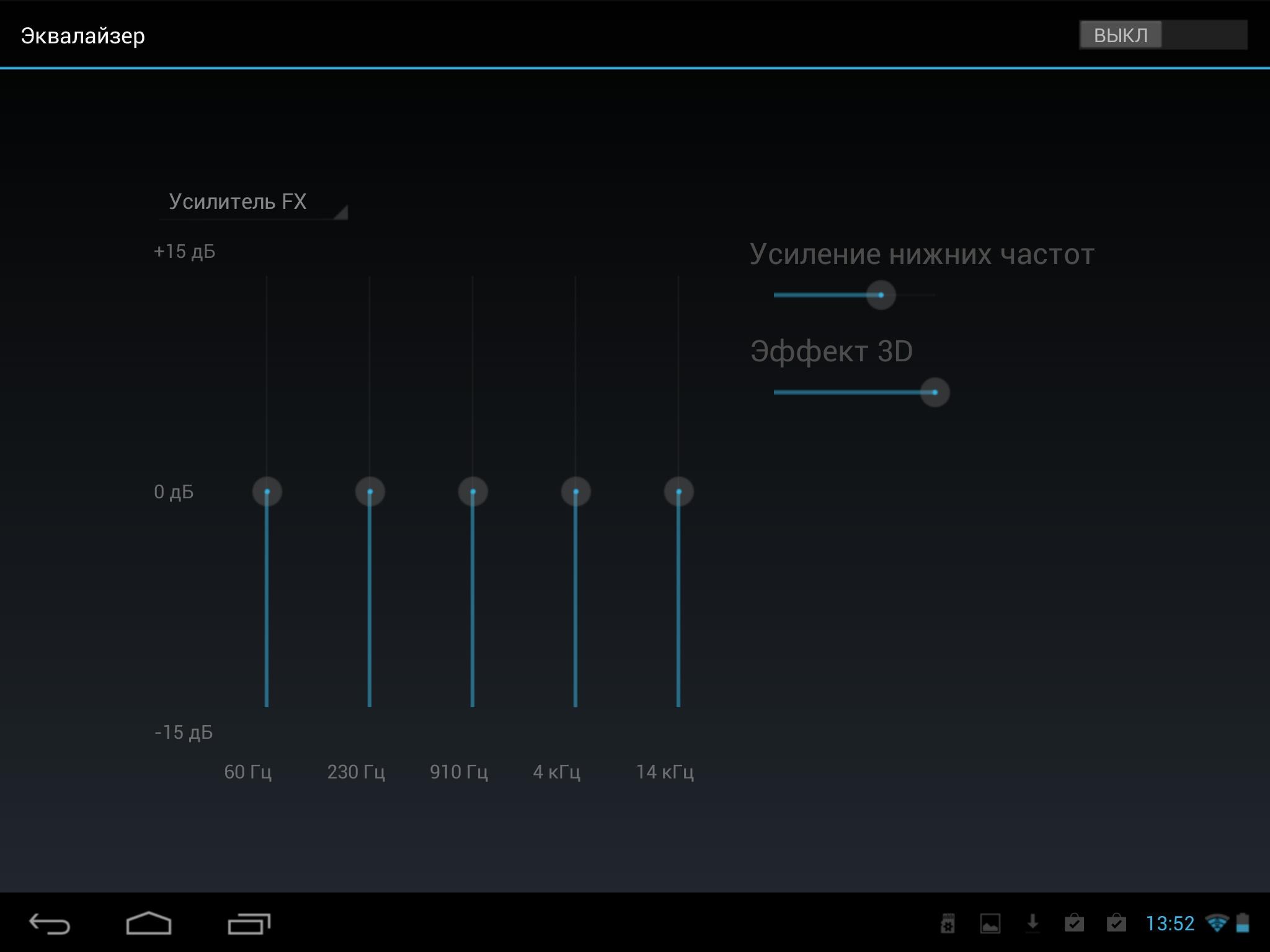 Сброс к заводским настройкам на ZenFone. - Asus