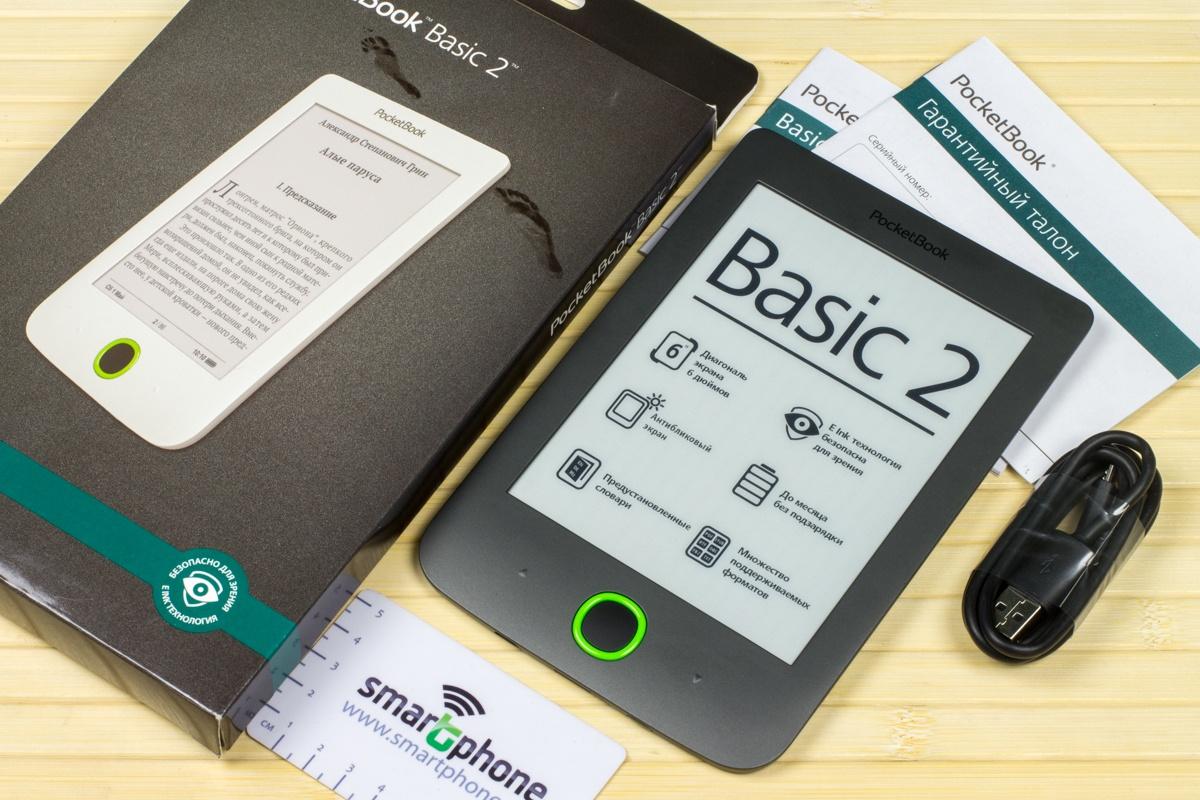 как скачать книги на электронную книгу pocketbook 614