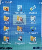 Обзор Nokia E60