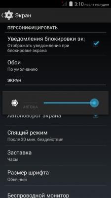Prestigio MultiPhone 5504 DUO и 5453 DUO