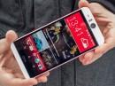 Обзор смартфона HTC Desire EYE: две камеры по 13 Мп