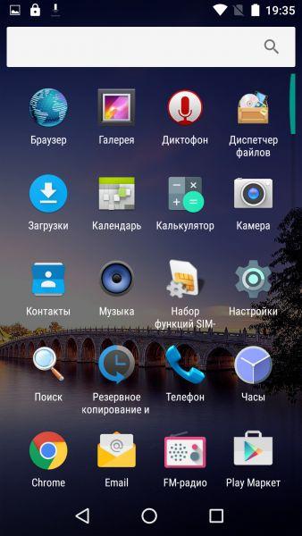 Софт На Китайский Андроид