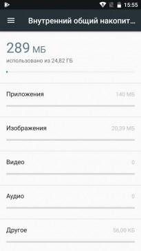 Oukitel K10000 Pro смартфон с огромной батареей 2017 года