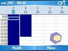 Скриншоты Samsung i320