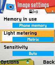 Настройки камеры Samsung Dxx на примере D720