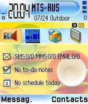 Главный экран Samsung D730