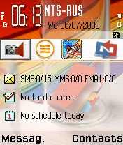 Главный экран Samsung D720