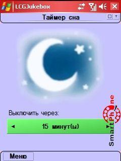 Обьзор программы LCG Jukebox.