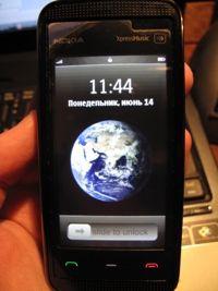 скачать программу для блакировки на андроид похожую на айфоновскую