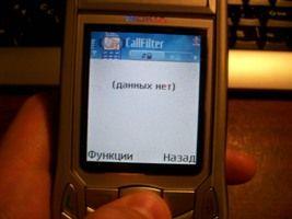 Обзор программы Call Filter.