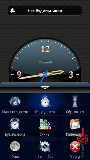This playful 3d alarm clock charm has a white enamel clock face