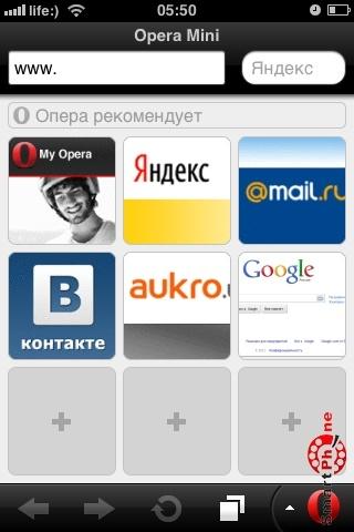 как добавить google в опера мини: