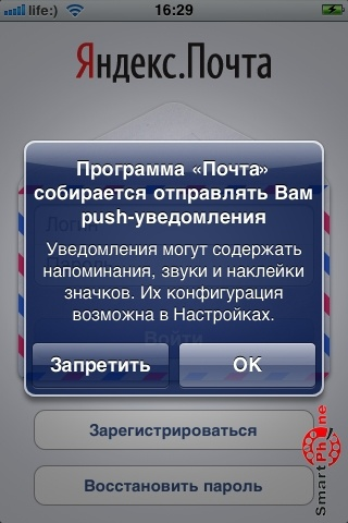 программы Yandex - фото 7