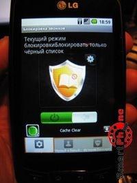 блокировка звонков для андроид - фото 10