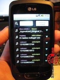 Скачать Программу Ringdroid На Русском Для Андроид