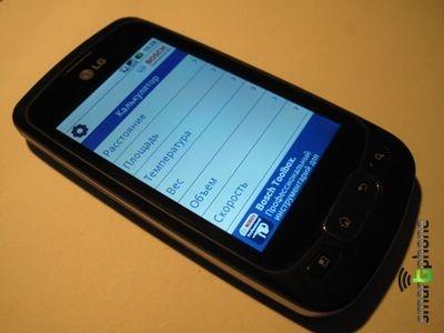 Обзор программы Bosch Professional для Android OS