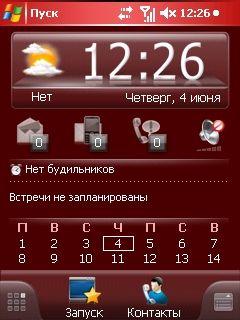 Скачать программа spb mobile shell