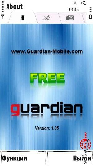 Загрузки для телефона, Скачать бесплатно, без регистрации: Phone_Guardian_v