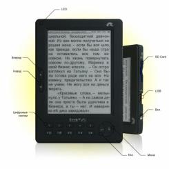 Lbook eReader V5 - фото 2