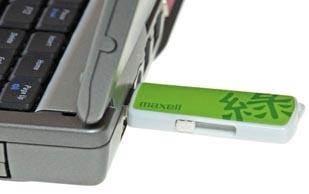 прошивка на Sony Xperia e Dual c1605