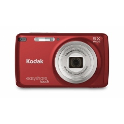 Kodak EASYSHARE M577 - фото 10