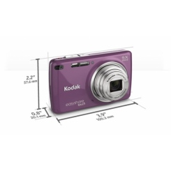 Kodak EASYSHARE M577 - фото 5