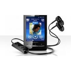 Sony Ericsson MH810 - фото 1