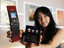 Дважды складной телефон Samsung SPH-W6450