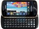 Samsung U960 снова напомнил о себе