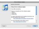 Apple устранила SMS-уязвимость в iPhone
