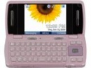 Официальные изображения телефонов LG Bliss и Keybo2
