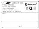 Телефон Samsung GT-S3650 получил зеленый свет от FCC